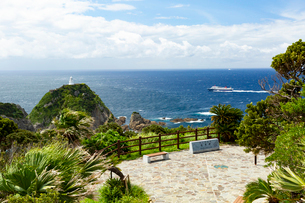 九州最南端の佐多岬展望台の写真素材 [FYI03017363]
