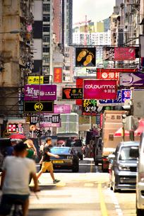 香港の街並みの写真素材 [FYI03017636]