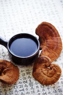 漢方茶の写真素材 [FYI03017723]