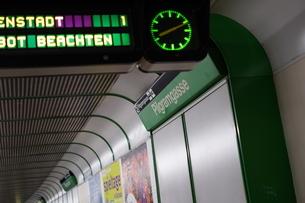 メトロPilgramgasse駅の写真素材 [FYI03018218]