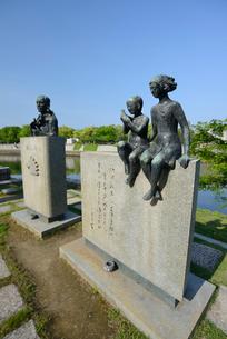 広島平和記念公園の写真素材 [FYI03024280]