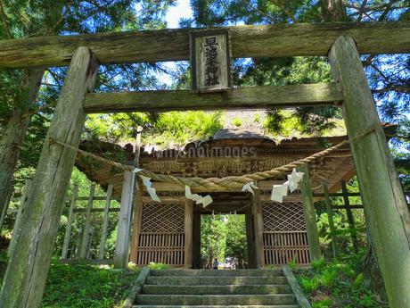 早池峰神社の写真素材 [FYI03025390]