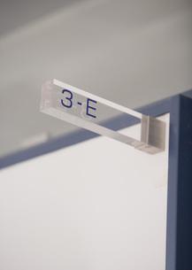 教室札の写真素材 [FYI03031705]