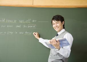 英語教師の写真素材 [FYI03037067]