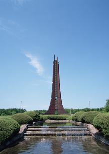 北海道百年記念塔の写真素材 [FYI03039840]
