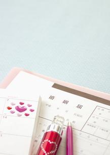 婚姻届とハートのシールを貼ったスケジュール帳の写真素材 [FYI03042067]