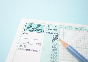 血圧記録表と鉛筆の写真素材 [FYI03043616]