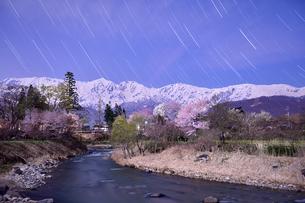 星降る夜にの写真素材 [FYI03055650]