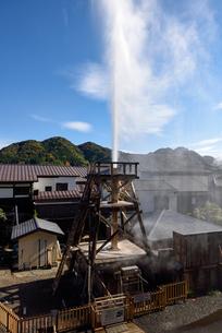 峰温泉大噴湯公園の写真素材 [FYI03056832]