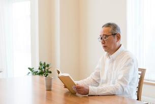 読書をする年配の男性の写真素材 [FYI03057887]