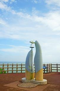願いが叶うクルスの海展望台の写真素材 [FYI03058382]