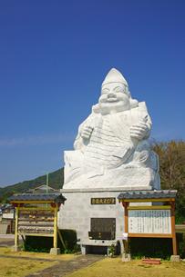 倉岳大えびす像の写真素材 [FYI03059341]