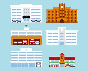 警察署、消防署、病院、大学、学校、幼稚園のイラスト素材 [FYI03060166]
