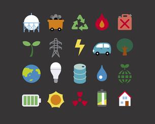 環境やエネルギーのアイコンのイラスト素材 [FYI03060181]