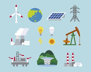 環境やエネルギーのイラスト素材 [FYI03060183]