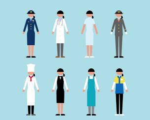 女性(いろいろな職業1)のイラスト素材 [FYI03060222]