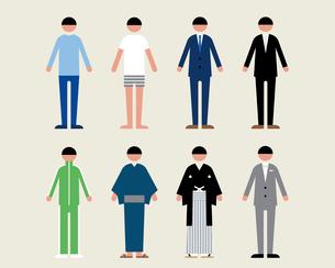 成人男性(いろいろな服装)のイラスト素材 [FYI03060227]