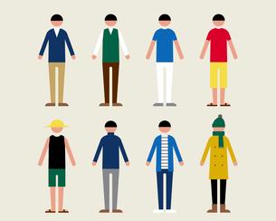 成人男性(季節の服装)のイラスト素材 [FYI03060234]