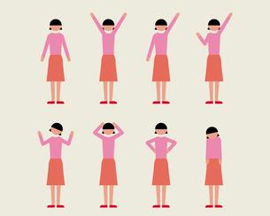 成人女性(いろいろな感情)のイラスト素材 [FYI03060256]