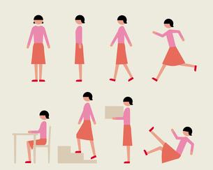 成人女性(いろいろな行動)のイラスト素材 [FYI03060257]