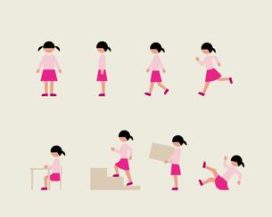 女の子(いろいろな行動)のイラスト素材 [FYI03060267]
