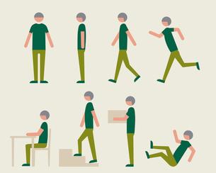 半袖のシニア男性(いろいろな行動)のイラスト素材 [FYI03060306]