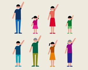 半袖の人物(片手を上げる)のイラスト素材 [FYI03060353]
