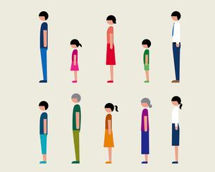 半袖の人物、シャツのビジネスマン(横)のイラスト素材 [FYI03060359]