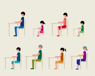 半袖の人物(座る)のイラスト素材 [FYI03060361]