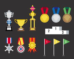 いろいろなトロフィー、メダル、表彰のイラスト素材 [FYI03060369]