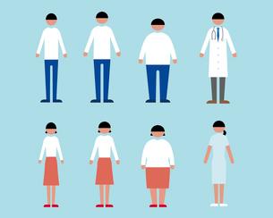 肥満・やせ形・普通体型の男女、医者と看護師のイラスト素材 [FYI03060383]