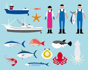漁業者と魚のイラスト素材 [FYI03060402]
