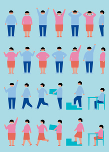肥満の男女セットのイラスト素材 [FYI03060454]