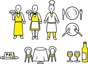 レストランのイメージのイラスト素材 [FYI03060500]