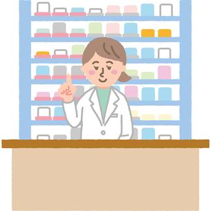 カウンターの薬剤師のイラスト素材 [FYI03060556]