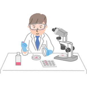 創薬などの研究をする男性のイラスト素材 [FYI03060585]