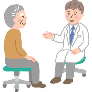 医師と高齢男性のイラスト素材 [FYI03060592]