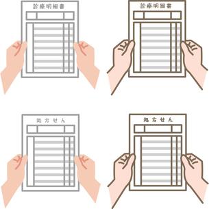 処方せんと診療明細書のイラスト素材 [FYI03060594]
