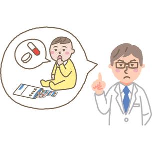赤ちゃんの誤飲の注意喚起をする医師のイラスト素材 [FYI03060617]
