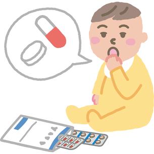 赤ちゃんの薬の誤飲のイラスト素材 [FYI03060618]