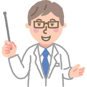 指し棒を持つ医師のイラスト素材 [FYI03060644]