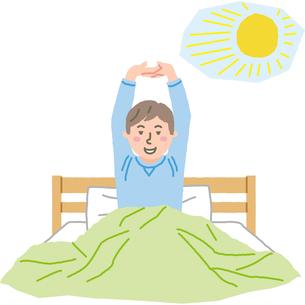 スッキリ朝目覚める寝起きの良い男性のイラスト素材 [FYI03060660]