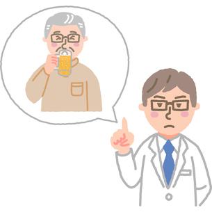 飲酒の注意喚起をする医師のイラスト素材 [FYI03060667]