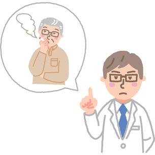 喫煙の注意喚起をする医師のイラスト素材 [FYI03060672]