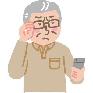 老眼の男性のイラスト素材 [FYI03060684]