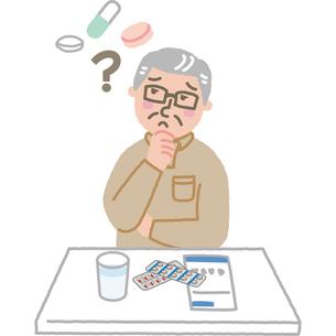 薬を飲んだかどうか忘れた中高年の男性のイラスト素材 [FYI03060691]