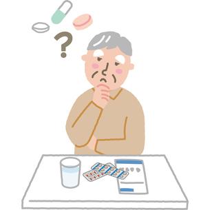 薬を飲んだか忘れた高齢男性のイラスト素材 [FYI03060693]