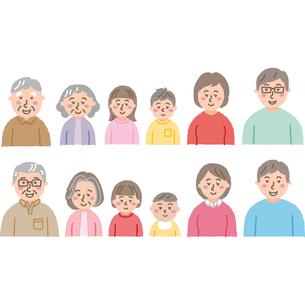 笑顔の家族三世代のイラスト素材 [FYI03060735]