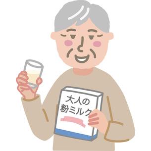 大人の粉ミルクを飲むシニア男性のイラスト素材 [FYI03060738]