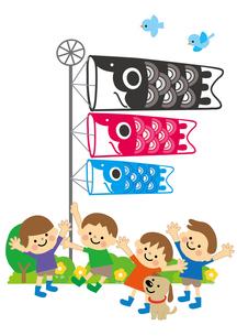 子どもの日 こいのぼりと子どもたちのイラスト素材 [FYI03060777]